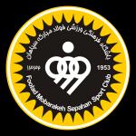 Sepahan Logo