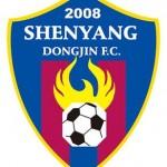 Shenyang_Donjon