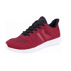 PATIKE LIFESTYLE PEAK E83197E RED
